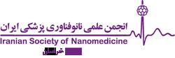 انجمن نانو فناوری ایران شعبه مشهد